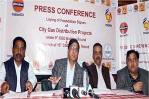now thousands of families from himachal will made food by cng read news