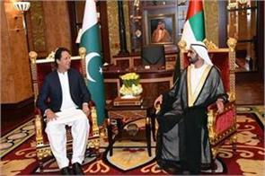 imran khan arrives in the united arab emirates in the hope of financial help
