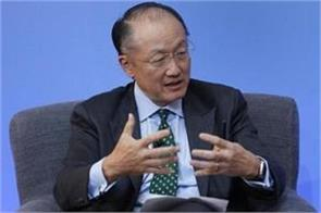 world bank president congratulates modi on business smoothness