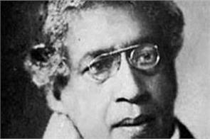 photograph of bose can be printed on uk pound