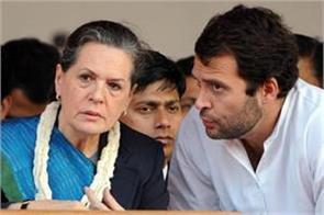 sonia and rahul s plea hearing in supreme court tomorrow