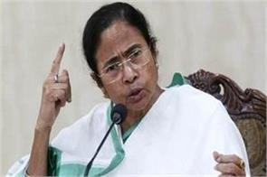 after andhra pradesh mamta stopped the admission of cbi in west bengal