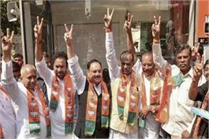 bjp announces declaration in telangana