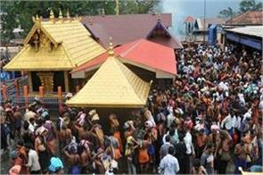 all party meeting will be held on november 15 in kerala on sabarimala issue