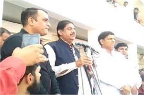 ajay chautala commented for party in rewari