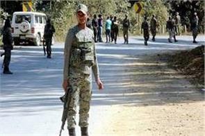 terror killer in assam 5 killed in assam