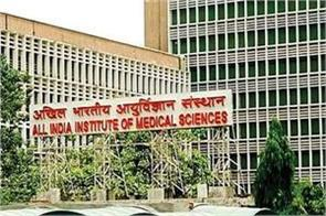 aiims doctors take 15 kg of tumor from the uterus of the woman