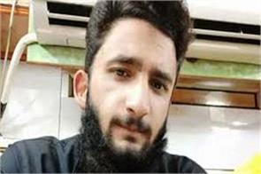 missing kashmiri student did not reach