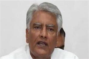 congress worried about speculation jakhar fight firozpur lok sabha seat