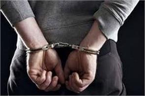 ogw arrested in kashmir sopore