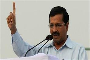 names of millions of voters removed on bjp s say kejriwal