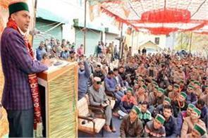 cm jairam said government will consider raising the duration of nautod