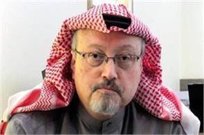 khashogi murder us ban imposed on 17 saudi nationals