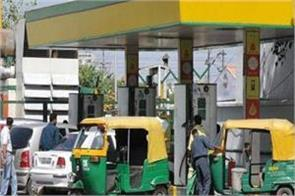 igl made slight modification at cng price