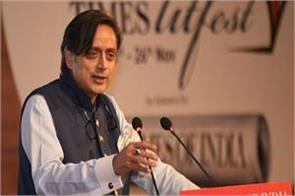 tharoor gives clean chit to the chaiwala statement