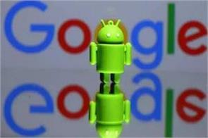google nebralie will be launched from today in india