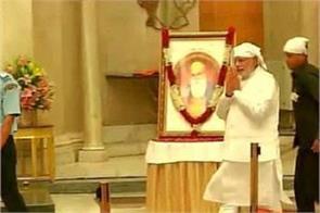 narendra modi sukhbir badal guru nanak dev 550th birth anniversary