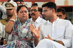 pre poll survey bjp may be out of power in rajasthan
