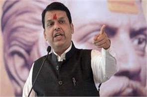bjp will support candidates of supporters of modi fadnavis