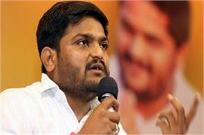 hardik s challenge to government jobs for the youth