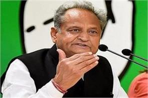 gehlot government s huge administrative reshuffle transfer of 68 ias officers