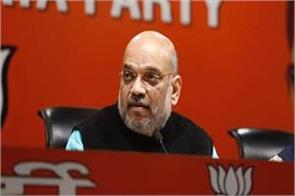 amit shah india is not a hospice no one comes here and settles here