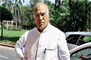 kharge did not get pac members only ag  can not do the cag saman