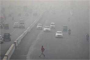 for the second consecutive day in delhi the quality of air is very serious