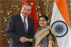 iscussion on cultural exchange between india and china