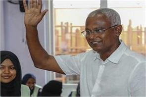 maldives president to visit india today on a three day visit