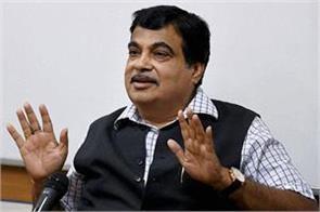 gadkari gave clean chit to the mallya dispute