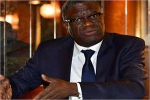 nobel prize to get mukwange to take steps to end sexual harassment