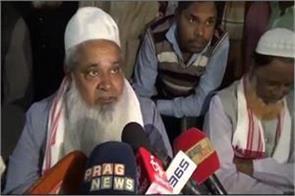 aiudf party chief mistreats journalist threatens to kill