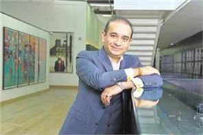 nirav modi s illegal bungalow in alibag will be demolished government