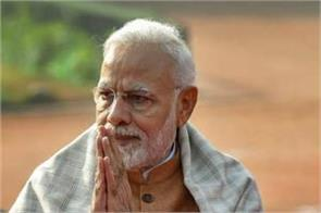 prime minister modi will now make biopic this actor will play lead role