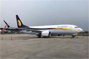 jet airways canceled 14 flights
