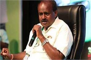there is no dispute between congress and jds kumaraswamy