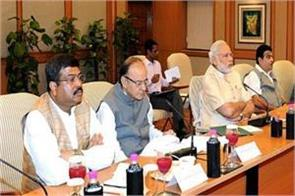 cabinet approves many schemes including aiims