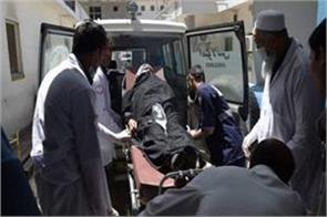 at least 29 people killed in kabul terror attack