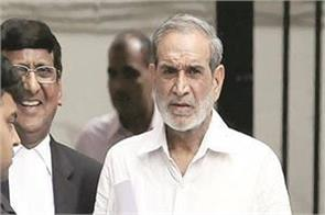 sajjan kumar will come in another case today