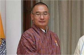 bhutan s prime minister will visit india today