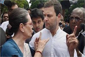 supreme court to hear final hearing in the national herald case