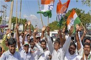 congress election victory of five states and resentment against bjp