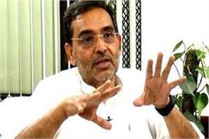 now upendra kushwaha who quit the post  broke away from the nda