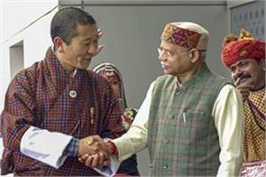 prime minister of bhutan arrived in india on a three day visit