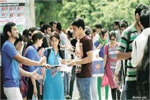 mba applying for  small jobs  to get degree