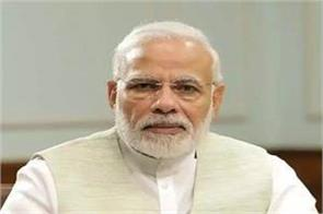 narendra modi can not become prime minister of all people