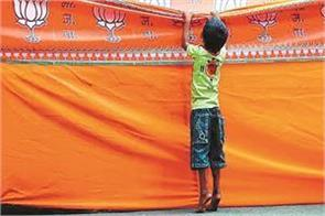 bjp in confusion over 2019