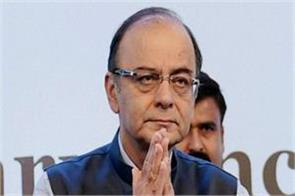 when jaitley changed the atmosphere