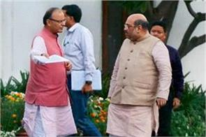 blissful shah in the closed room with jaitley